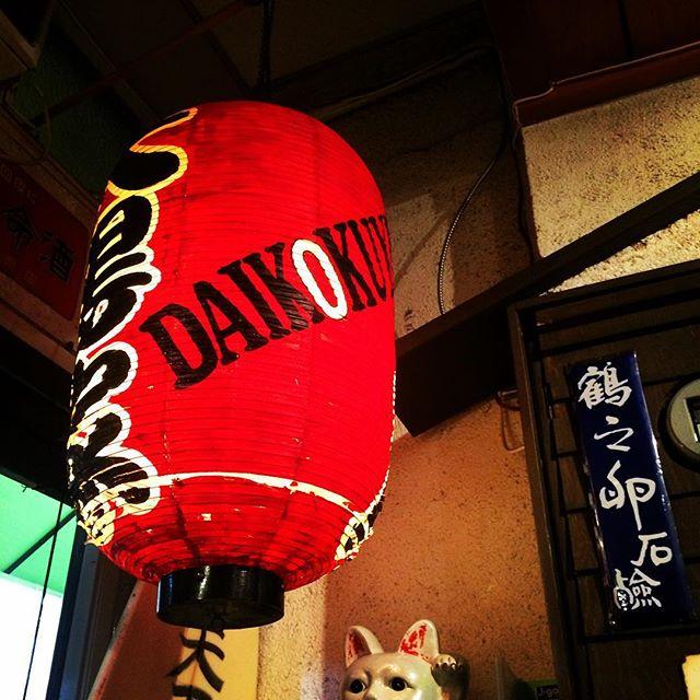 Daikokuya always has long-ass waits. Doesn't matter if it's on a Tuesday. #dtla #losangeles